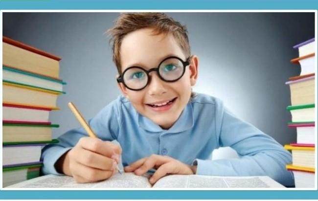 Тестирование педагогов